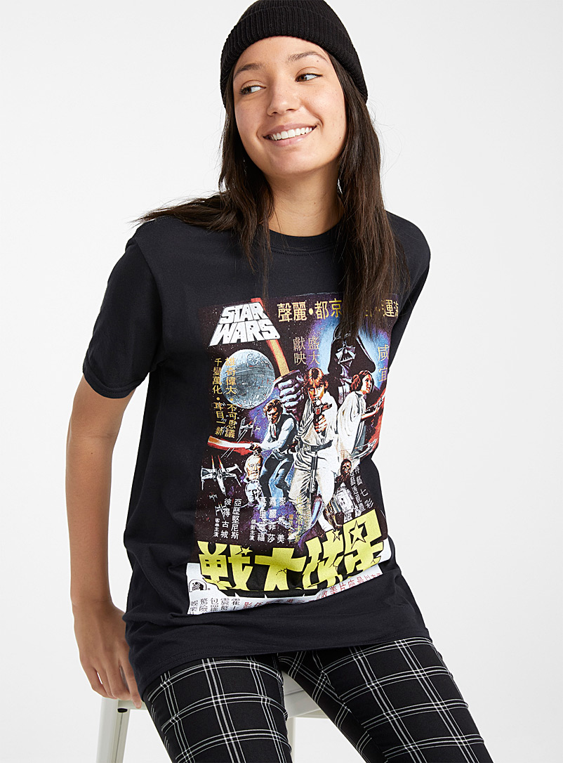 le-t-shirt-star-wars-asiatique