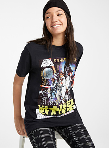 Asian Star Wars tee