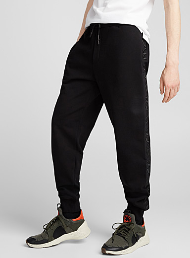 McQ Metal Repeat joggers